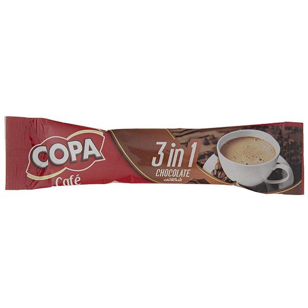قهوه شکلاتی کوپا