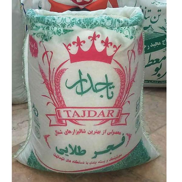 برنج طارم استخوانی فجر تاجدار – 10 کیلویی