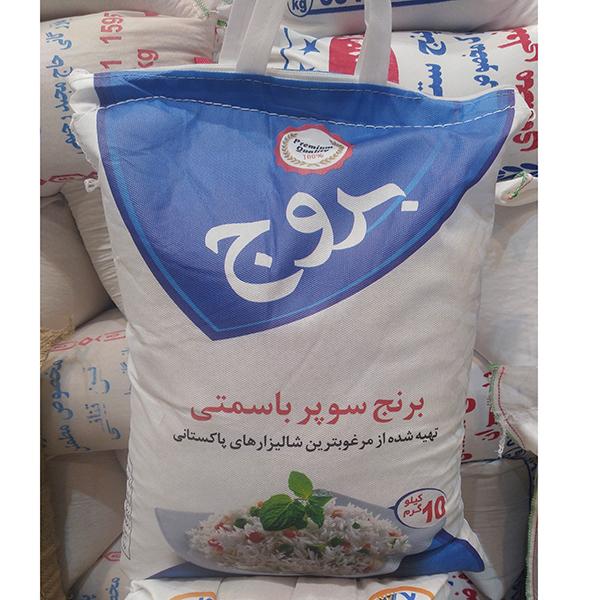 برنج بروج پاکستانی سوپر باسماتی