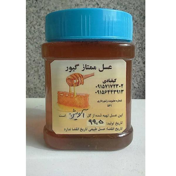 عسل ممتاز آویشن گیور – نیم کیلوگرم