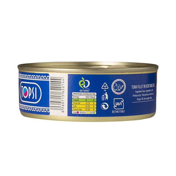 کنسرو ماهی فیله تن در روغن گیاهی تاپسی – 180 گرم