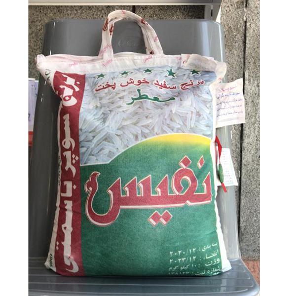 برنج پاکستانی سوپر باسماتی نفیس