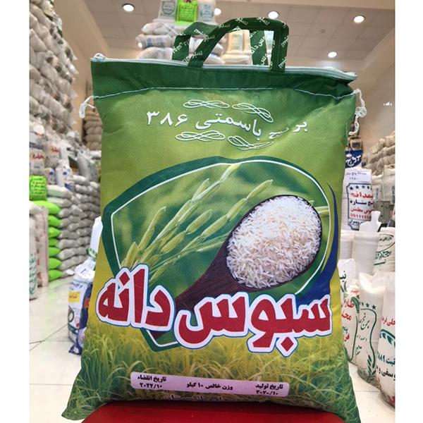 برنج پاکستانی سبوس دانه