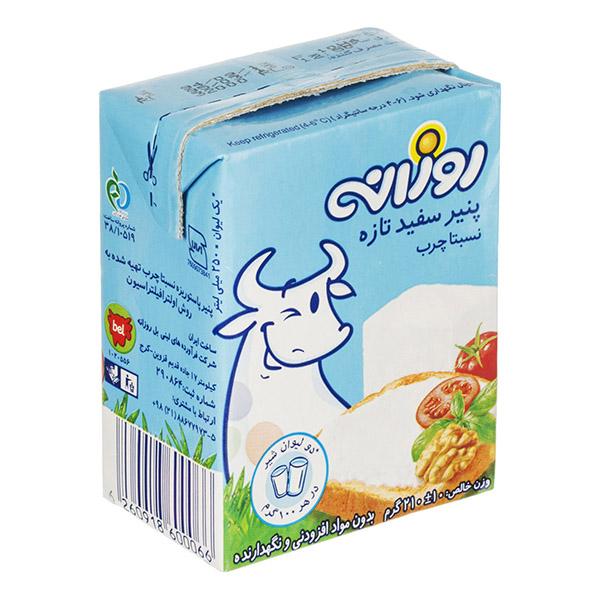پنیر روزانه  210 گرم
