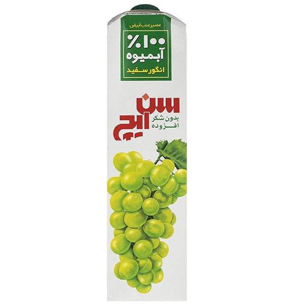 آبمیوه انگور سفید سن ایچ – 1 لیتر