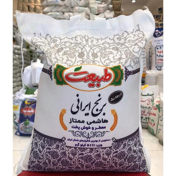 برنج طبیعت هاشمی ممتاز – 5 کیلوگرم