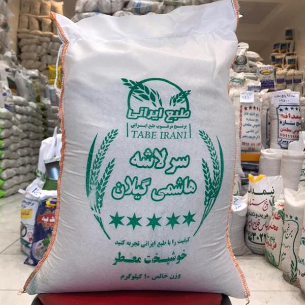 برنج سرلاشه هاشمی گیلان طبع ایرانی