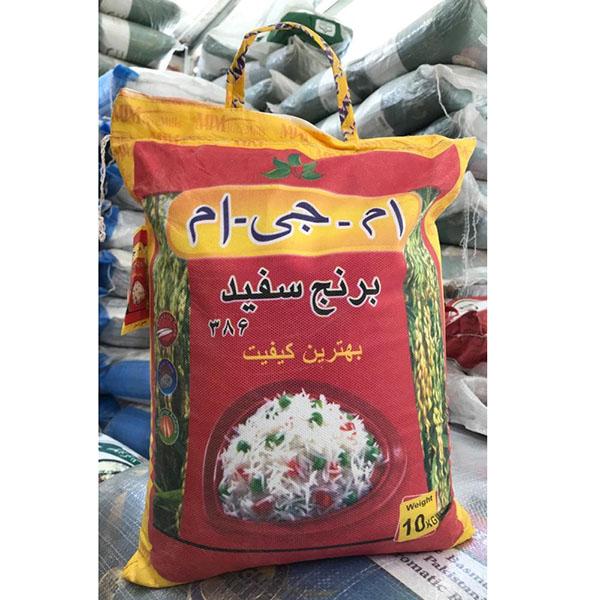 برنج پاکستانی زیتون ده کیلویی