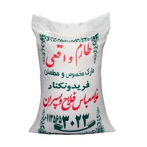 فلاح طارم واقعی متقالی ده کیلویی جدید 300x300 - سوپر مارکت مشهد