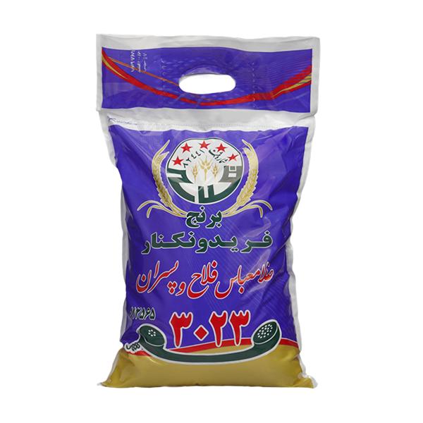 برنج فلاح پنج ستاره متقالی با بسته بندی سلفون آبی ده کیلویی جدید