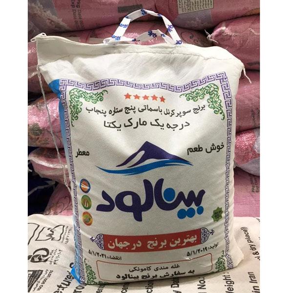 برنج پاکستانی بینالود ده کیلویی