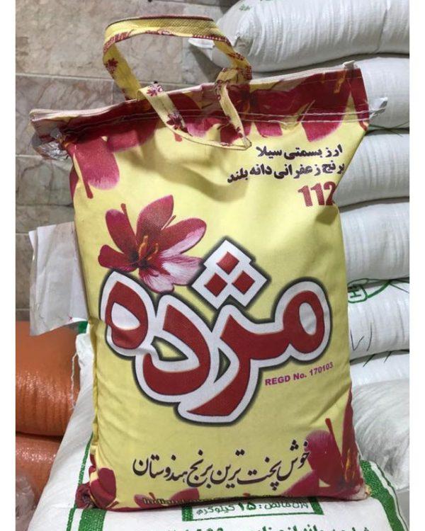 برنج پاکستانی طبیعت ده کیلویی