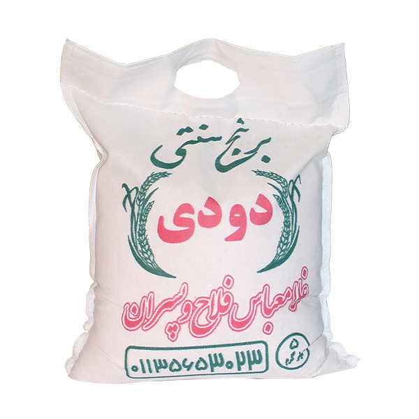 برنج فلاح طارم دودی پنج کیلویی