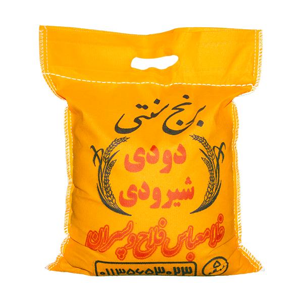 برنج فلاح دودی شیرودی پنج کیلویی