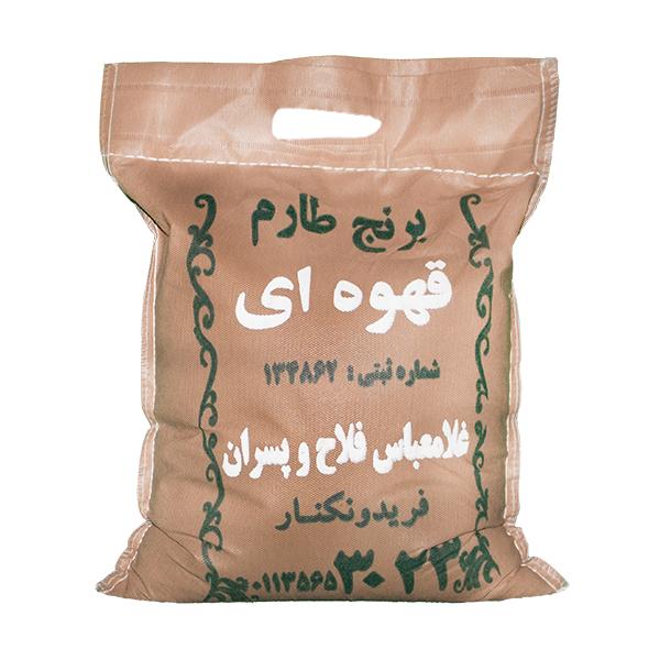 برنج فلاح طارم قهوه ای پنج کیلویی