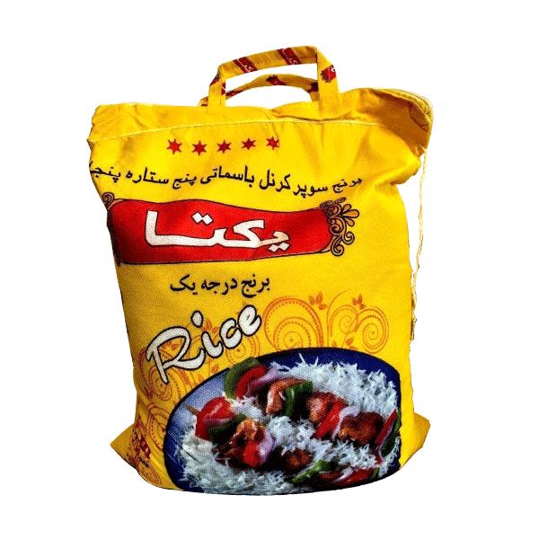 برنج سوپر کرنل یکتا ده کیلویی