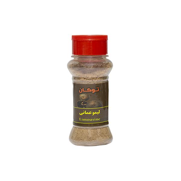 پودر ليمو عمانی توکان