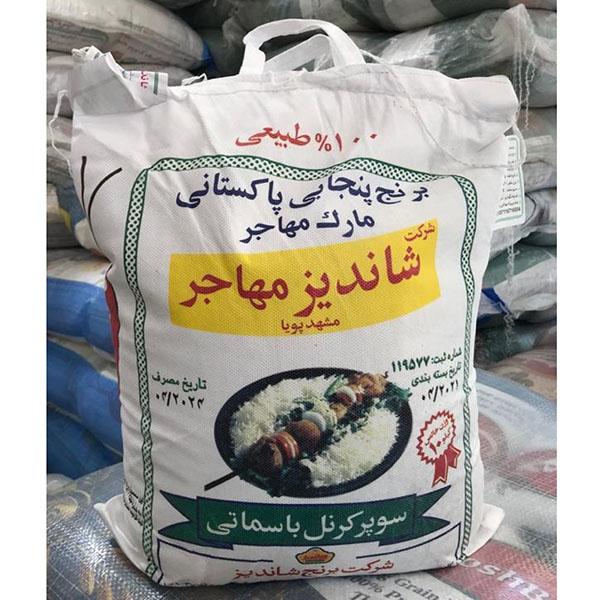 برنج پاکستانی شاندیز ده کیلویی