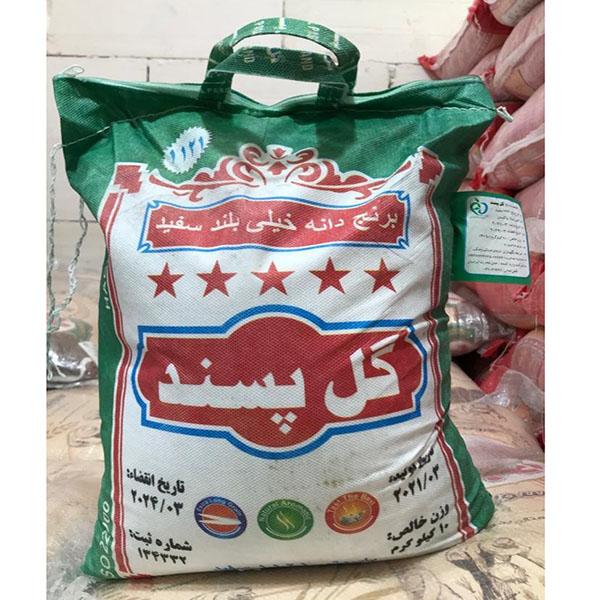 برنج استیم گلپسند دانه بلند پاکستانی