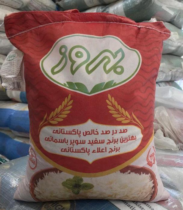 برنج پاکستانی بهروز ده کیلویی
