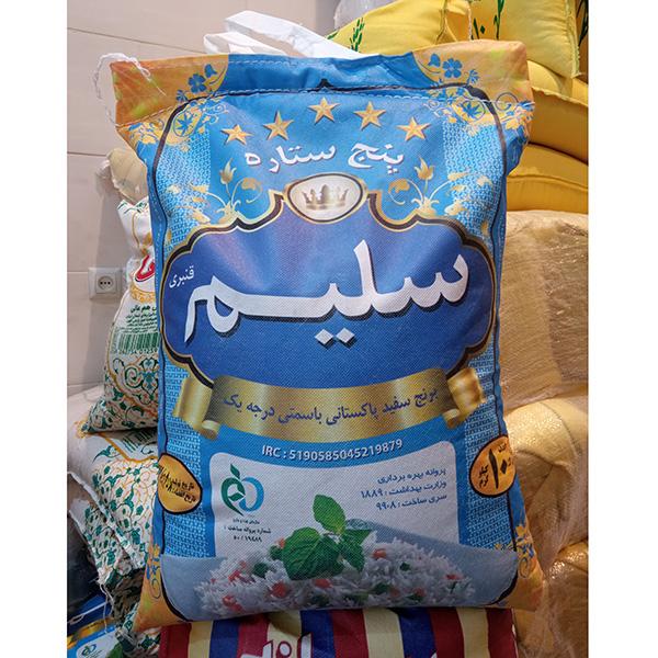 برنج پاکستانی سلیم ده کیلویی
