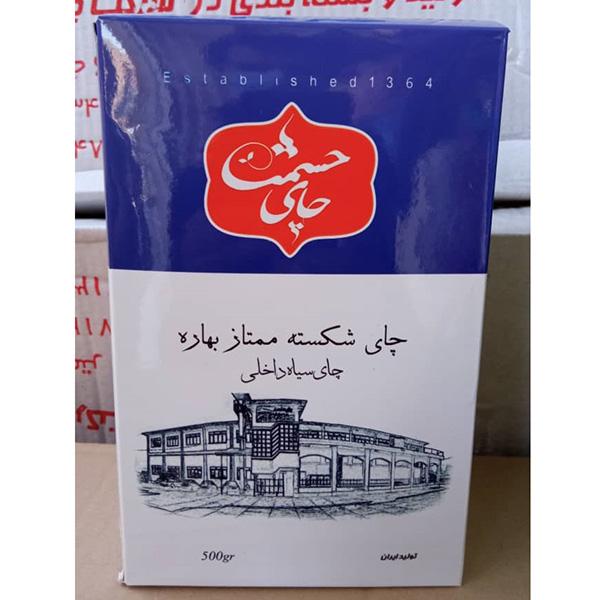 چای سیاه شکسته ایرانی ممتاز بهاره حشمت 500 گرمی