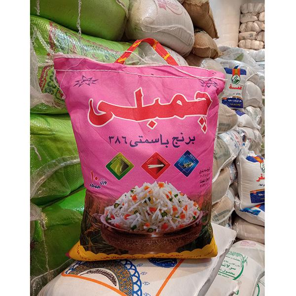 برنج پاکستانی چمبلی (باسمتی 386) ده کیلویی