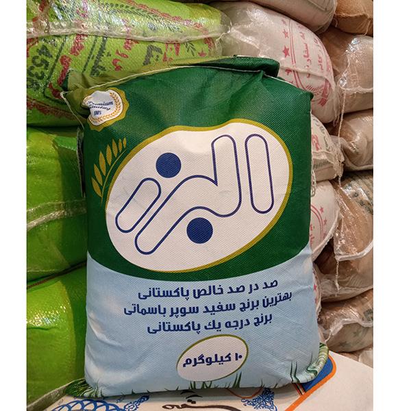 برنج پاکستانی البرز ده کیلویی
