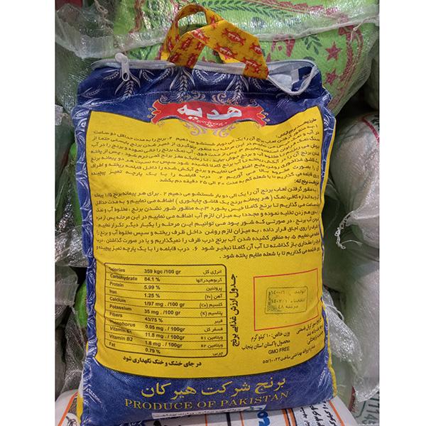 برنج پاکستانی هدیه ده کیلویی