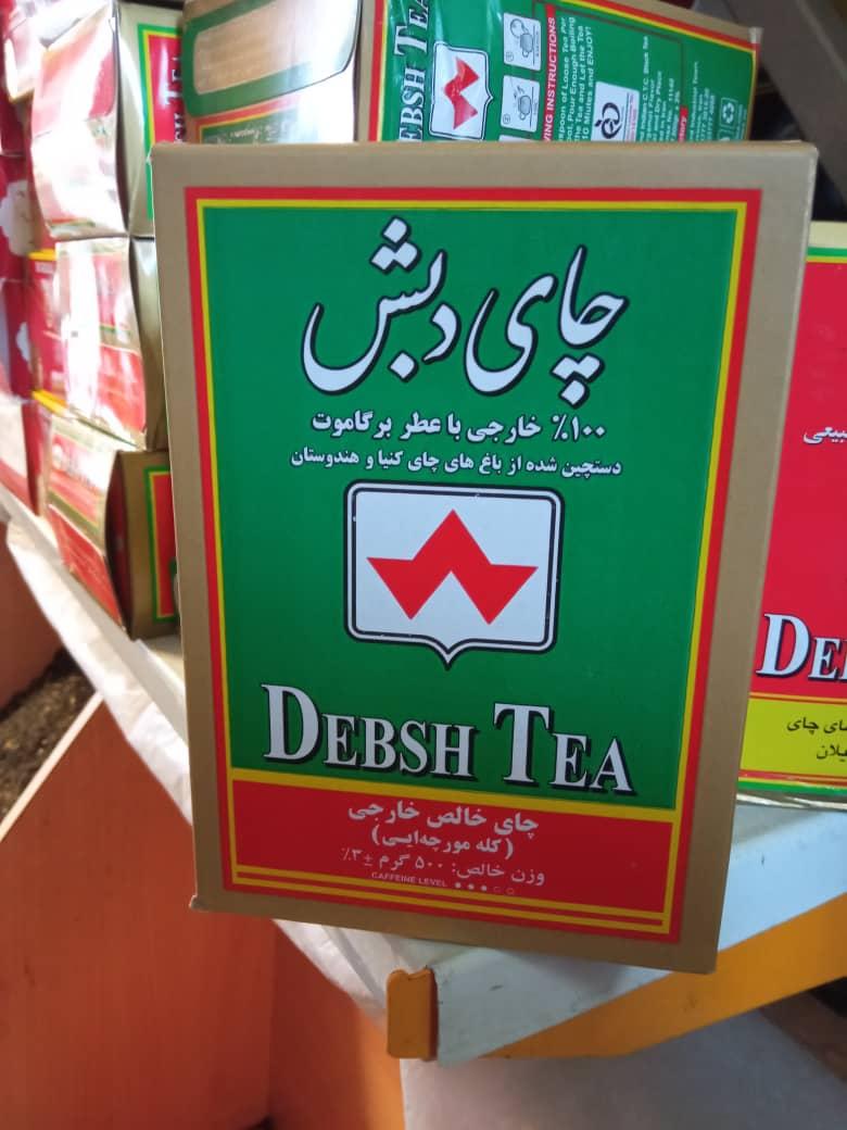 چای دبش کله مورچه معطر برگاموت 500 گرمی