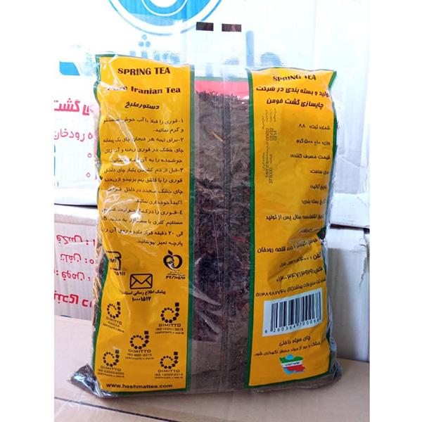 چای سیاه قلم ایرانی حشمت 500 گرمی
