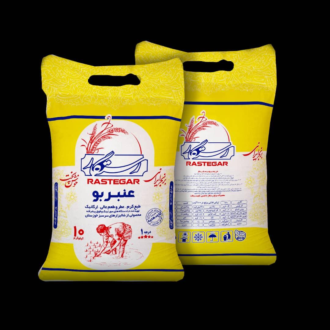 برنج عنبربو رستگار جدید