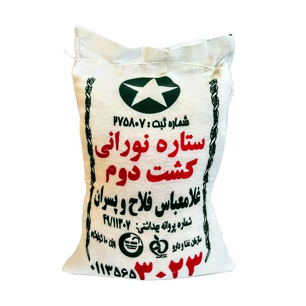 برنج فلاح دوبار کشت ستاره نورانی ۱۰کیلویی